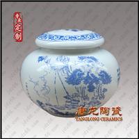 供应景德镇陶瓷茶叶罐厂家