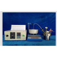 供应高压光电化学反应釜