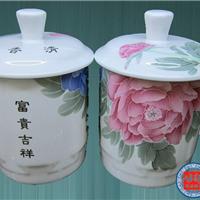 定做景德镇公司陶瓷茶杯
