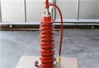 供应高压避雷器、防雷器