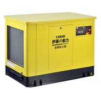 供应15KW静音汽油发电机
