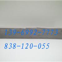 供应铝镁锰板檐口堵头