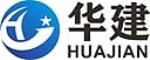 山东华建铁路能源设备有限公司