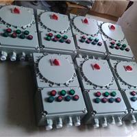 供应防爆配电箱  优质防爆配电箱厂家