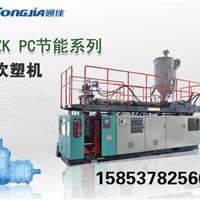供应饮水机pc纯净水桶吹塑机
