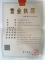 杭州天盾阀门有限公司