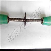 供应三段式止水螺杆厂家直销加工定制14国标