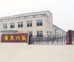 广东兴莱塑胶绝缘材料有限公司