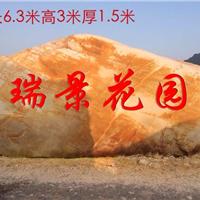 供应刻字石、标志石、地标石、单位名牌石