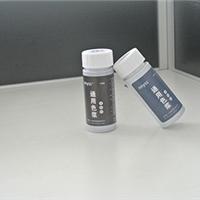 供应通用色浆/高档色浆/新纳斯色浆