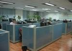 惠州市三度实业投资有限公司