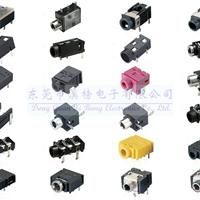耳机插座尺寸/耳机插座规格/耳机插座型号