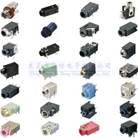 耳机插座连接/耳机插座用法/耳机插座使用
