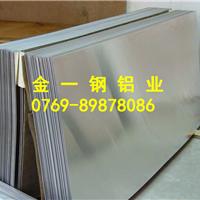 供应进口1060铝板 1070纯铝板