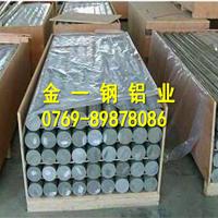 7475进口铝合金、超硬铝合金、优质铝合金