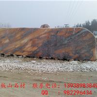 河南晚霞红石材产地晚霞红景观石厂家批发