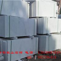 河南草白玉石材产地草白玉石材价格信息