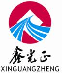 青岛鑫光正建筑节能开发有限公司