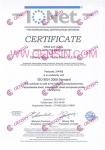 ISO-9001-英文