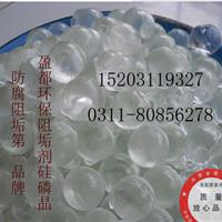 供应安徽硅磷晶 进口韩国食品级硅磷晶