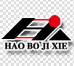 济宁浩博电器设备有限公司