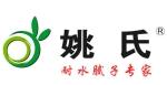 河南姚氏实业有限公司