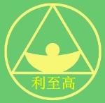 广州利至高装饰有限公司