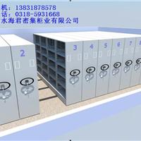 供应 北京密集柜