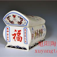 景德镇陶瓷骨灰盒批发 陶瓷棺材价格
