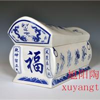 供应定制陶瓷棺材公司,陶瓷棺材旭阳陶瓷
