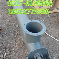 GLS型管式螺旋输送机价格