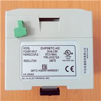 PLC 台达PLCDVP-EH系列扩展 DVP08TC-H2