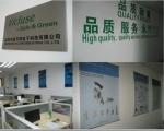 深圳市威可特电子科技有限公司
