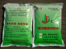 供应防水卷材专用粘结胶粉