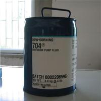 供应DOW CORNING 704扩散泵油