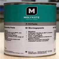 供应Molykote p-74 PASTE