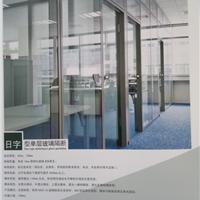 供应办公隔断/85型单层玻璃隔断设计安装