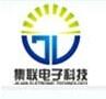 西安集联电子科技有限公司