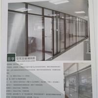 供应办公隔断/日子型双层玻璃加百叶隔断