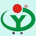 东莞市极烨科技有限公司