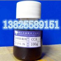 供应CCA木材防腐剂 防腐剂 木材防腐剂价格