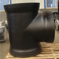 供应高品质球墨铸铁管件 全承/全盘三通