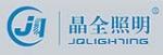 温州市晶全照明科技有限公司