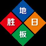 广州市胜日装饰工程有限公司
