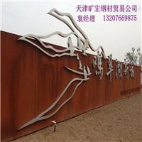 全国承接锈钢板工程 09CuPCrNi-A
