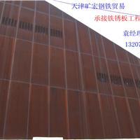 装饰景观专用耐候钢锈钢板Q235NH