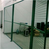 车间隔离网 仓库隔离网  厂区隔离网