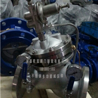 供应DY200X减压稳压阀-304不锈钢