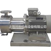 单级乳化泵,管线式乳化泵
