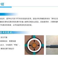 徐州欣悦供应正品3M冷缩电缆终端头